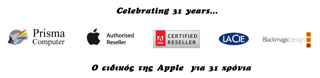 Prisma Computer Ltd - Apple Authorized Reseller